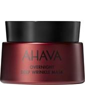 Ahava - Apple Of Sodom - Overnight Deep Wrinkle Mask