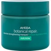 Aveda - Treatment - Botanical Repair Intensive Strenghtening Masque Rich