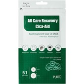 Purito - Rengöring & masker - All Care Recovery Cica-Aid