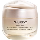 Shiseido - Benefiance - Wrinkle Smoothing Cream Enriched