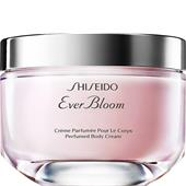 Shiseido - Women - Body Cream