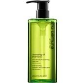 Shu Uemura - Cleansing Oils - Shampoo Anti-Dandruff Soothing Cleanser
