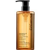 Shu Uemura - Cleansing Oils - Shampoo Moisture Balancing Cleanser