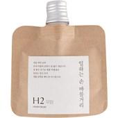 Toun28 - Handvård - Hand Cream for Working Hands H2