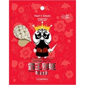 berrisom - Masker - Peking Opera King Mask
