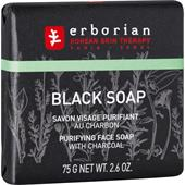 Erborian - Cleansing with coal powder - Black Soap