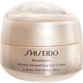 Shiseido - Benefiance - Wrinkle Smoothing Eye Cream