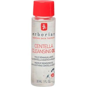 Erborian - Oil based cleansing - Centella Cleansing Oil
